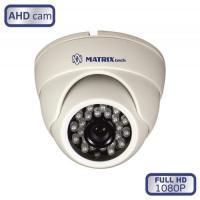 Купольная AHD камера видео наблюдения 2Mp, MT-DW1080AHD20X